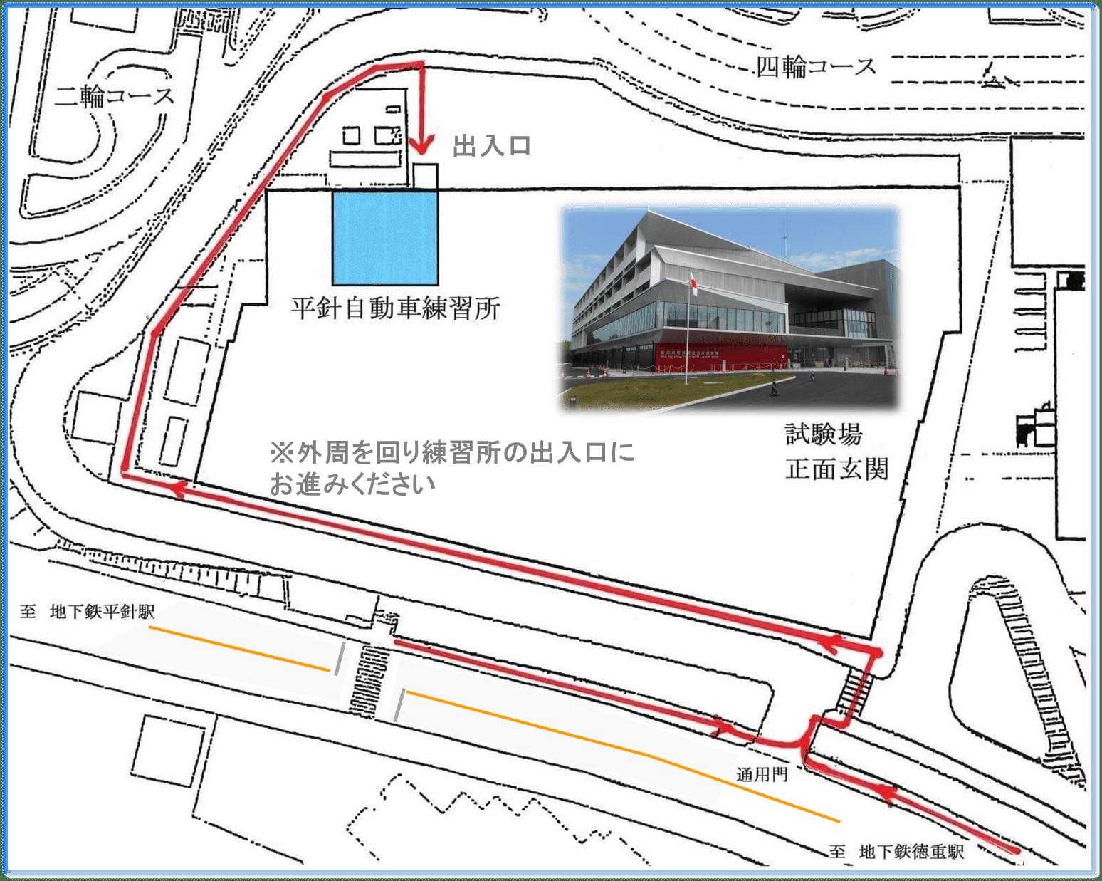 ホームページ 警察 愛知 県